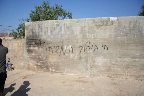 Pichações com frases religiosas em hebraico deixadas após o ataque nas casas palestinas